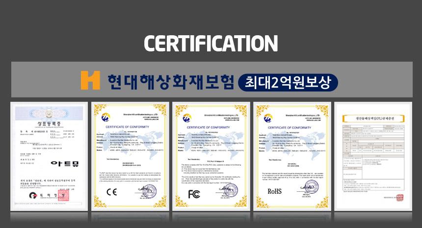 트윌 C타입 고속충전케이블 30cm외 - 아트뮤, 3,000원, 케이블, C타입